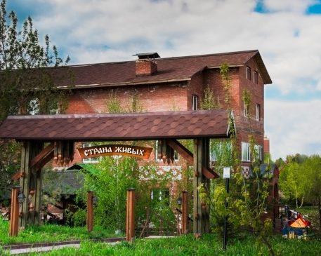 Реабилитация для наркоманов - Страна Живых Подольский Дом