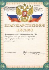 Реабилитационный центр Страна Живых Подольск - наш опыт
